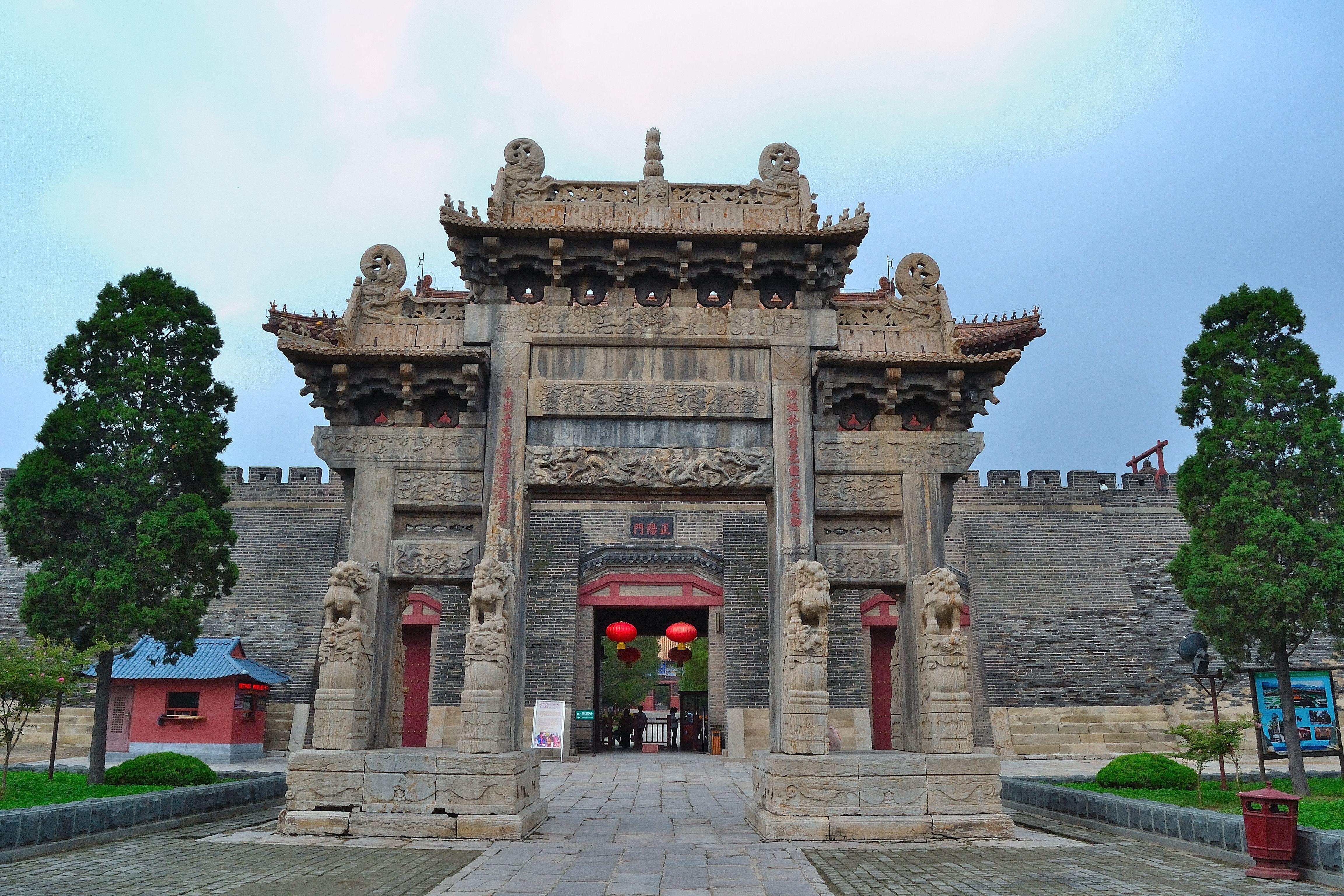 Da qufu a xi an attraverso taishan 10 giorno e notte - Porta tocca pavimento ...